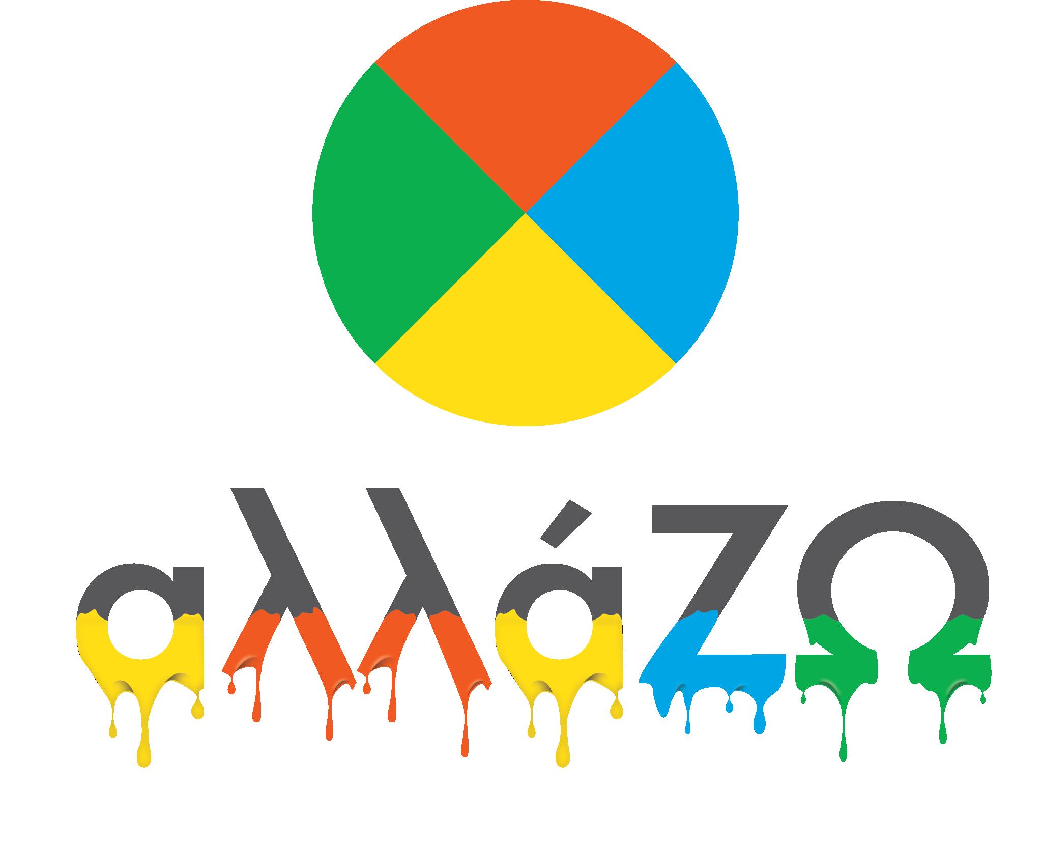 Logo_Allazo