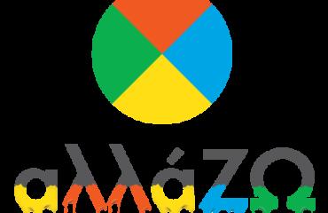 Λογότυπο αλλάΖω
